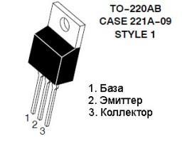 Распиновка 13007
