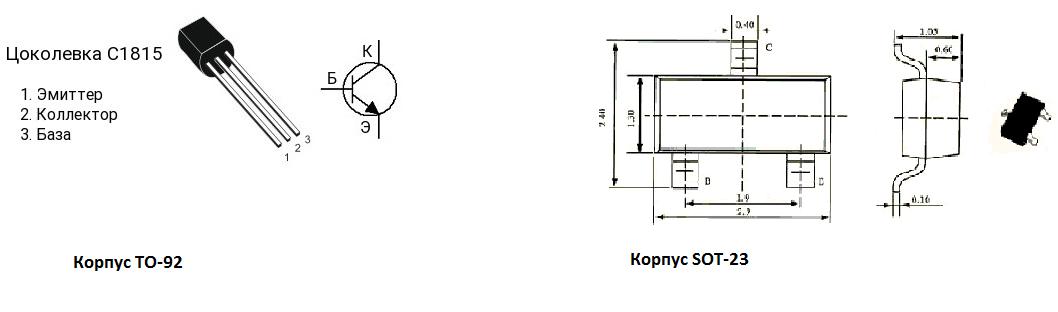 c1815-цоколевка