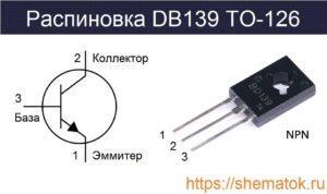bd139 распиновка