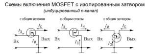 Стандартные схемы подключения мосфет