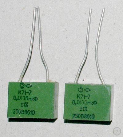 Конденсатор k71-7