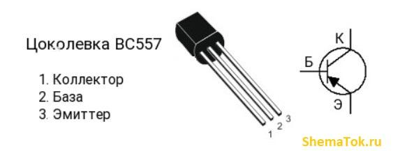 Распиновка dc557