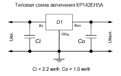 Типовое подключение КРЕН 5А