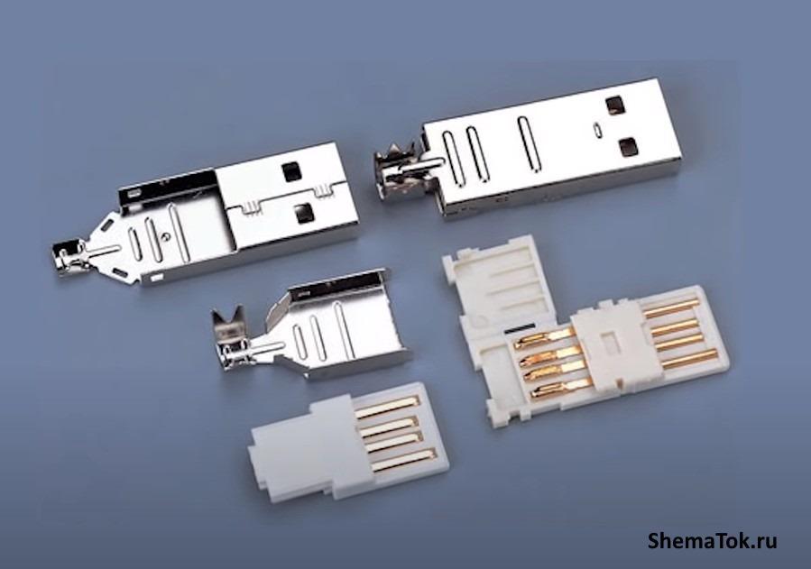 Разборный разъем USB