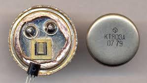 Позолота на у КТЮ-3-20 разрезе