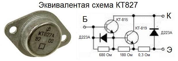 Эквивалентная схема КТ827
