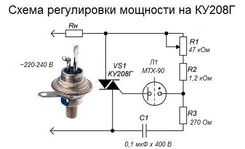 Схема регулировки мощности на симисторе