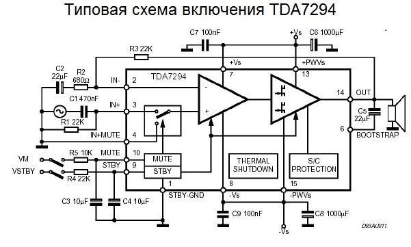 Типовая схема включения tda7294