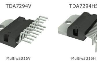 Внешний вид tda7294